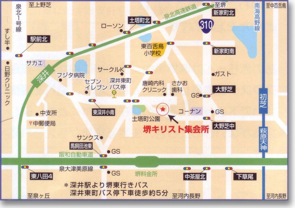 map_sakai1200