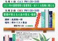 20215takahara120
