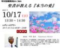 2021-nakahara-120